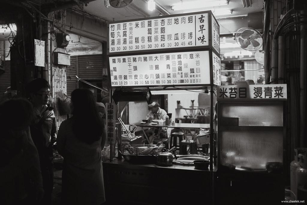 Taiwan_Flickr-012