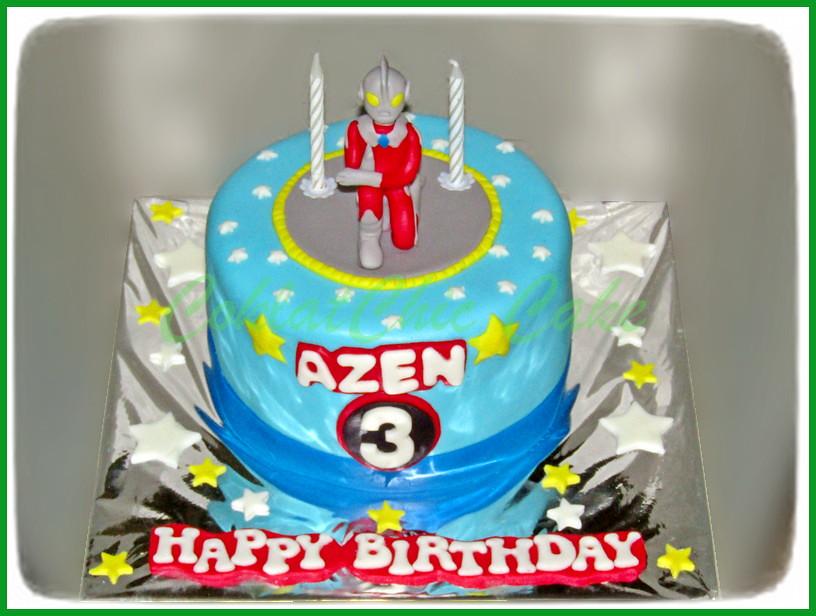 Cake UltramanAZEN 15 cm