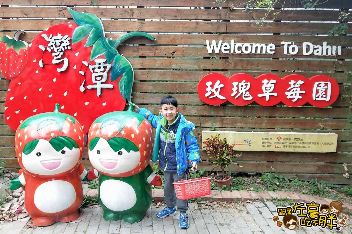 苗栗縣大湖灣潭玫瑰草莓園-33