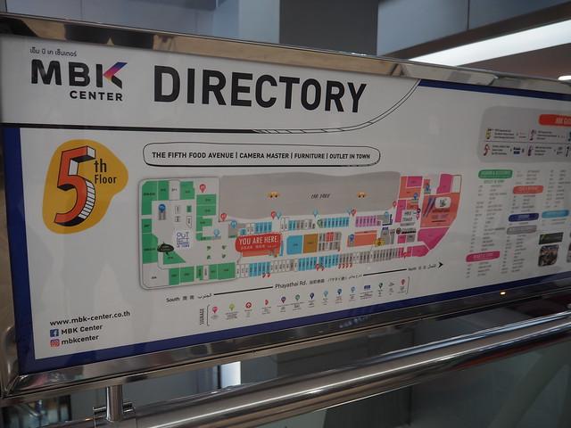 P1030860 MBKセンター(マーブンクロンセンター)バンコク bangkok thailand バンコク土産
