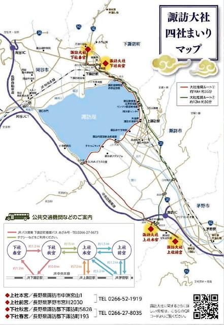 suwataisha_map_1