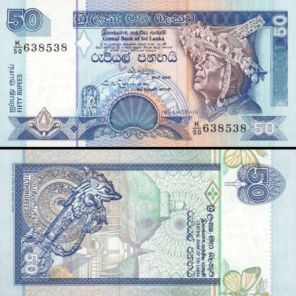 50 Rupií Srí Lanka 1992, P104b