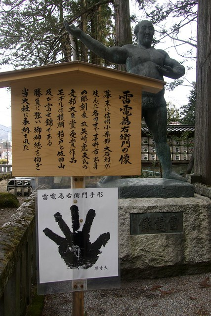 kamisha_hongu_009