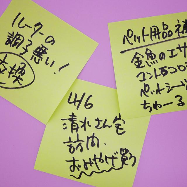 1060x660 uni MITSUBISHI MyT-7