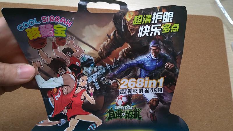 中華ポケットゲーム機 (2)