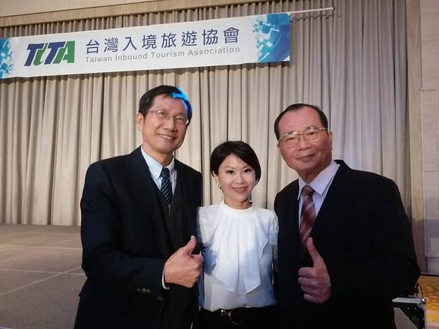 入境旅遊協會王全玉理事長邀約參與盛會 (8)