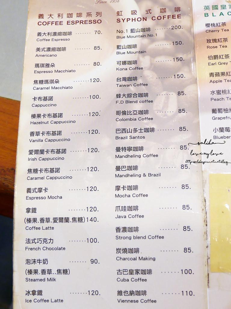 台北西門町蜂大咖啡價目表價錢菜單menu (1)
