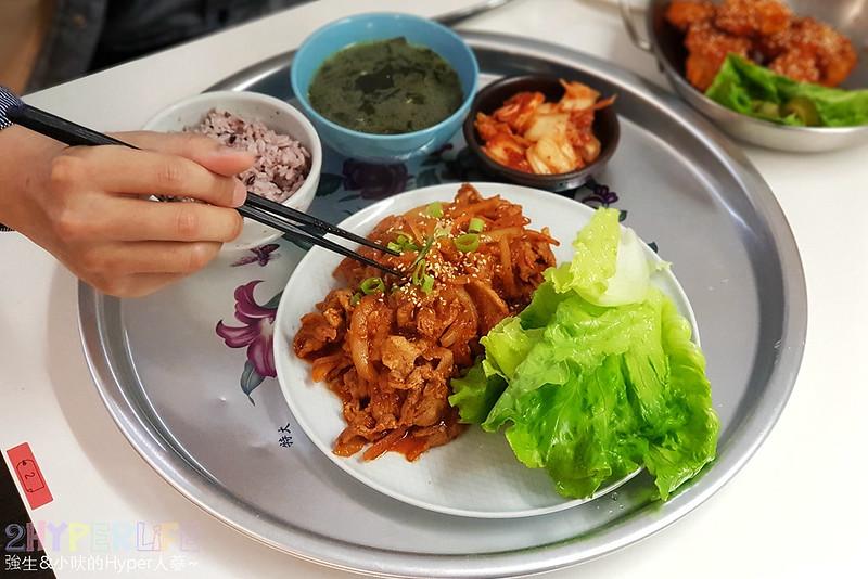 46611637574 538253ee88 c - 韓國夫婦廚師開的韓國料理!米花停的韓式辣醬豬肉份量多肉肉控會愛,泡菜豆腐湯味道也不一般啊~