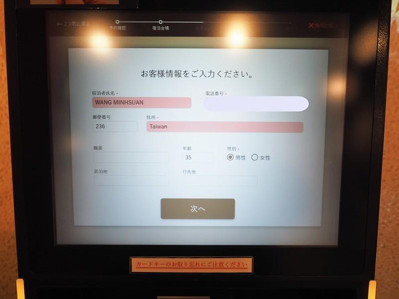 PC312403