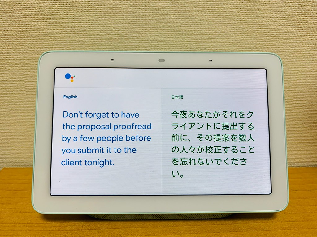 Interpreter Mode with Google Assistant on Home Hub