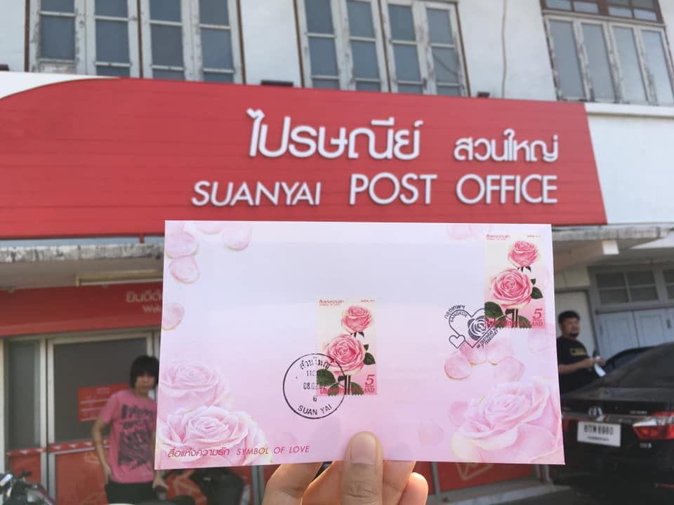 Another idea for a photo, the next time I buy stamps on the date of issue. My next chance will be on April 4 when the Thai Heritage Conservation Day issue is released.