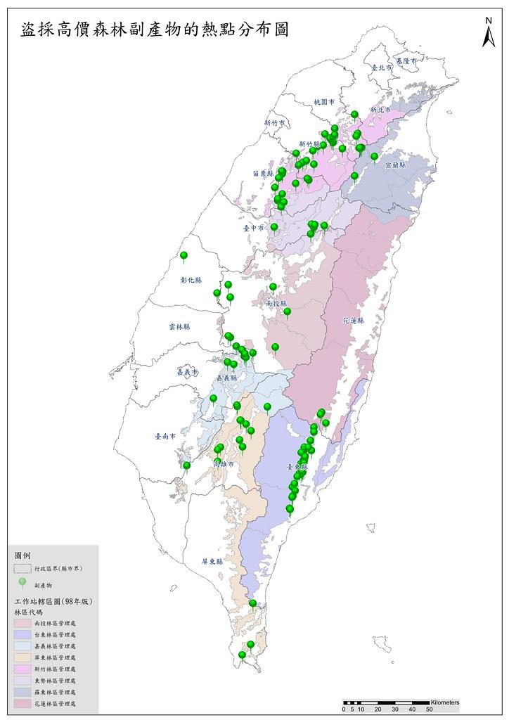 盜採高嘉森林副產物的熱點分布圖
