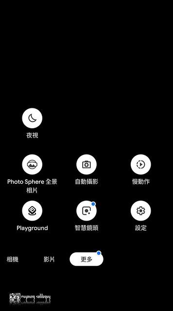 攝影師拍照手機筆記:Google Pixel 3 | 43