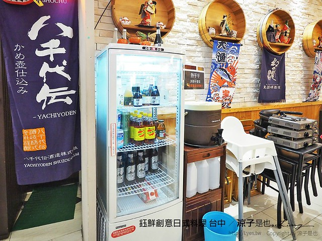鈺鮮創意日式料理 台中 28
