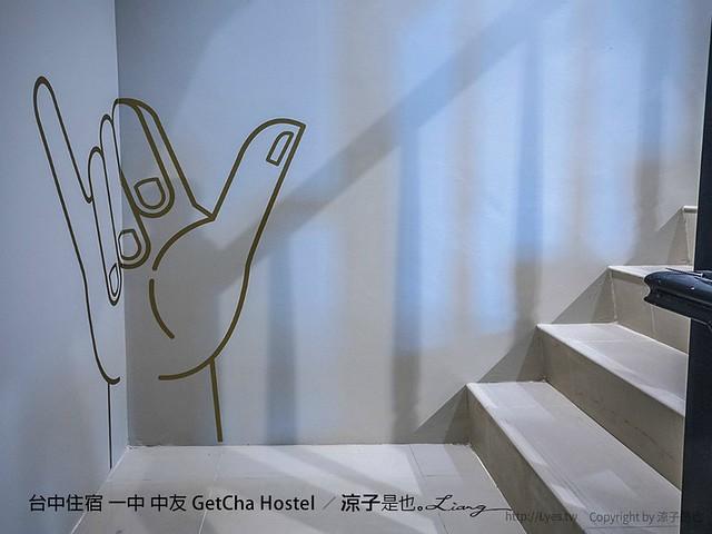 台中住宿 一中 中友 GetCha Hostel 35