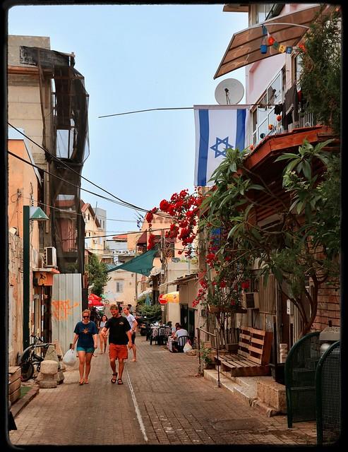 Tel-Aviv /  Yishkon street