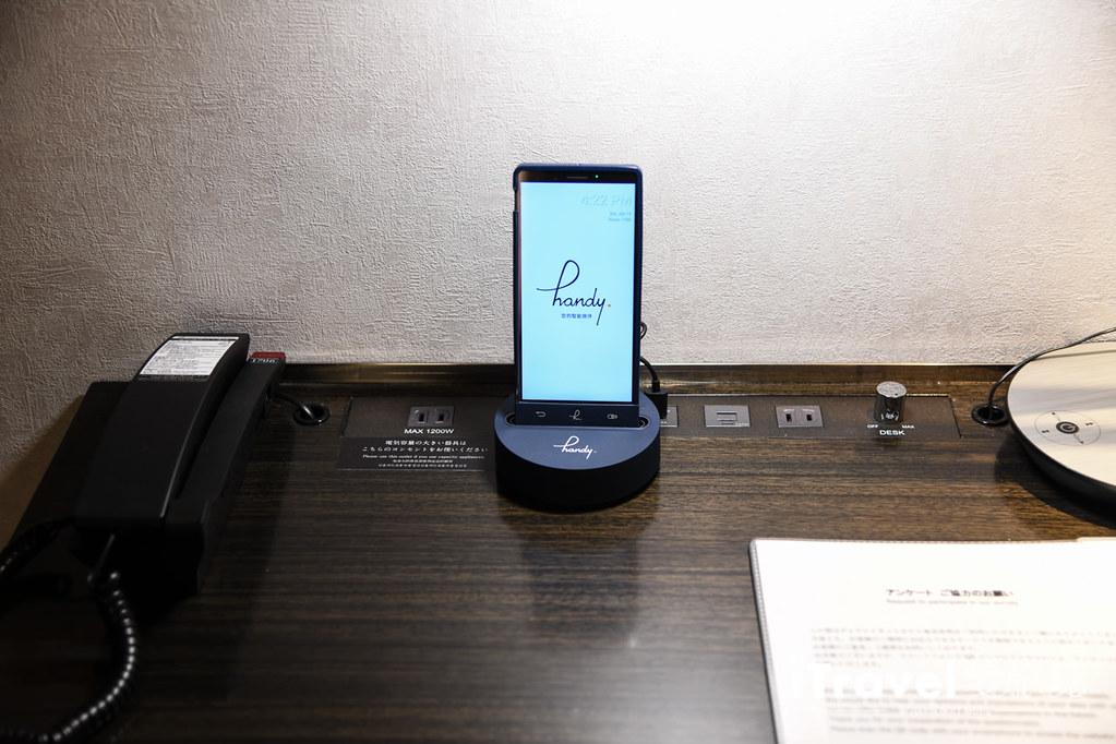 东京有明大和ROYNET饭店 Daiwa Roynet Hotel Tokyo Ariake (41)