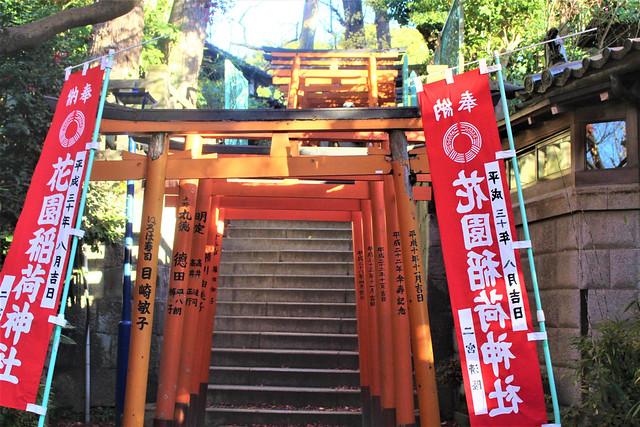 hanazonoinari-gosyuin011