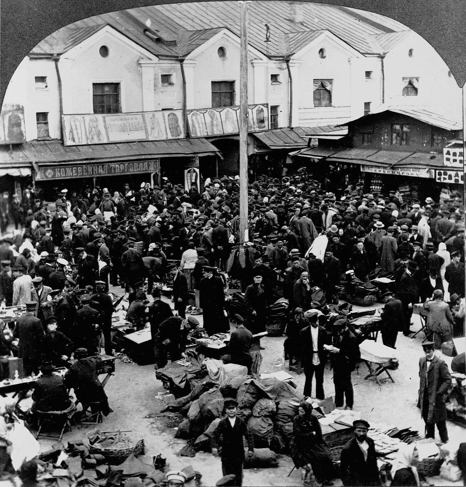 Ново-Александровский рынок