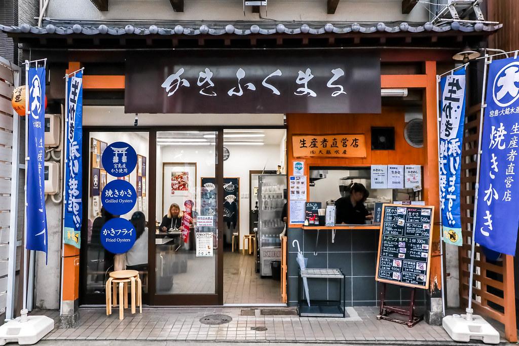 miyajima-food-alexisjetsets-8