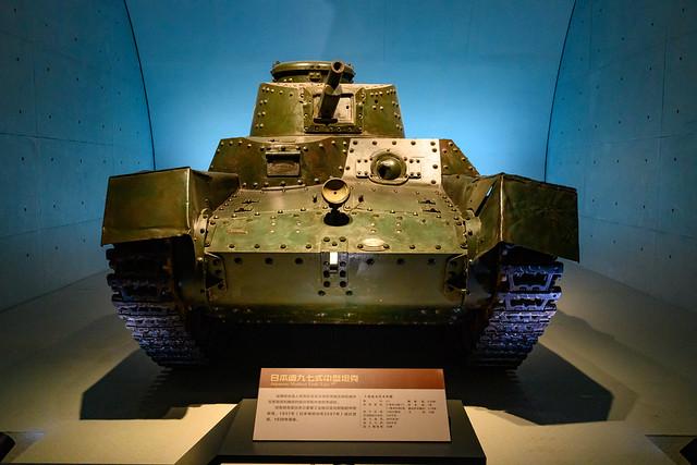 Type 97 Chi-Ha medium tank