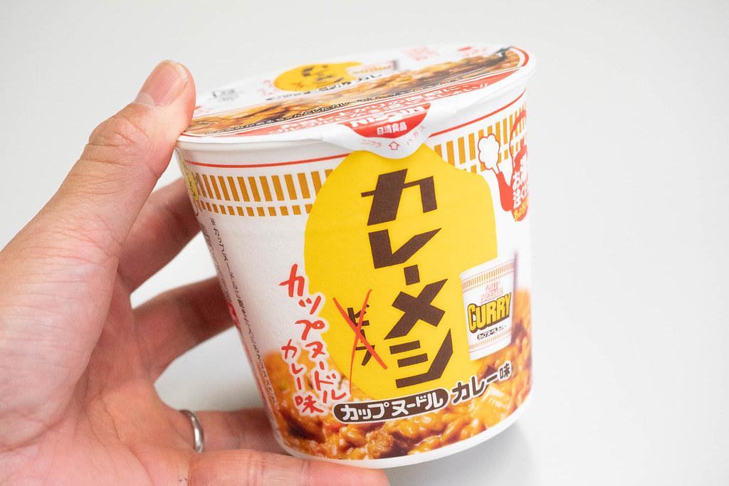 Curry_meshi-1