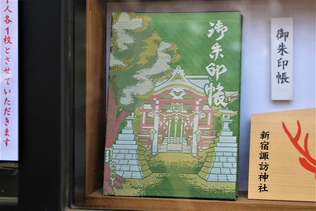 shinjukusuwa-gosyuin001