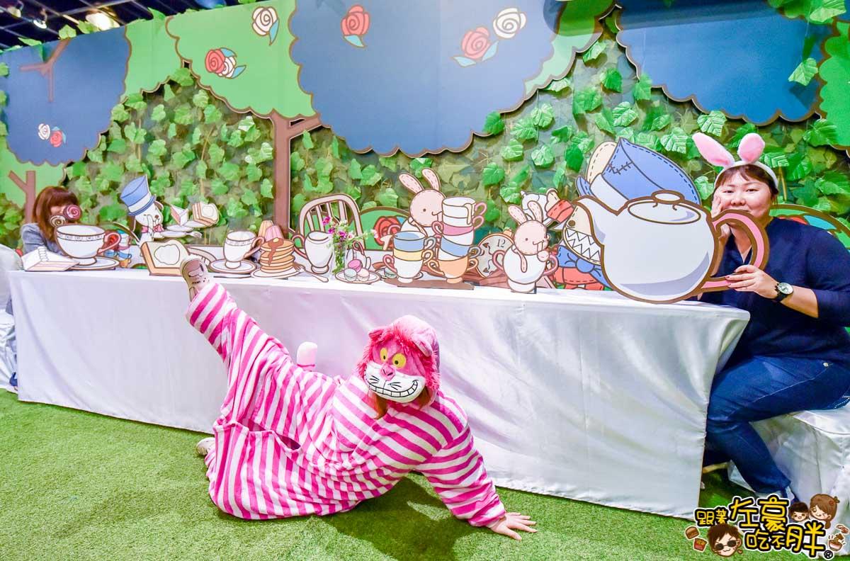 夢時代來偶的童話樂園-愛麗絲夢遊仙境-51