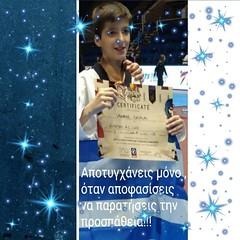 Lazaros Gavalas WIN...BRONZE MEDAL Roumania Bucuresti International Tae Kwon Do Championship