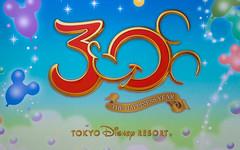 Photo 2 of 30 in the Day 15 - Tokyo Disneyland and Tokyo DisneySea album