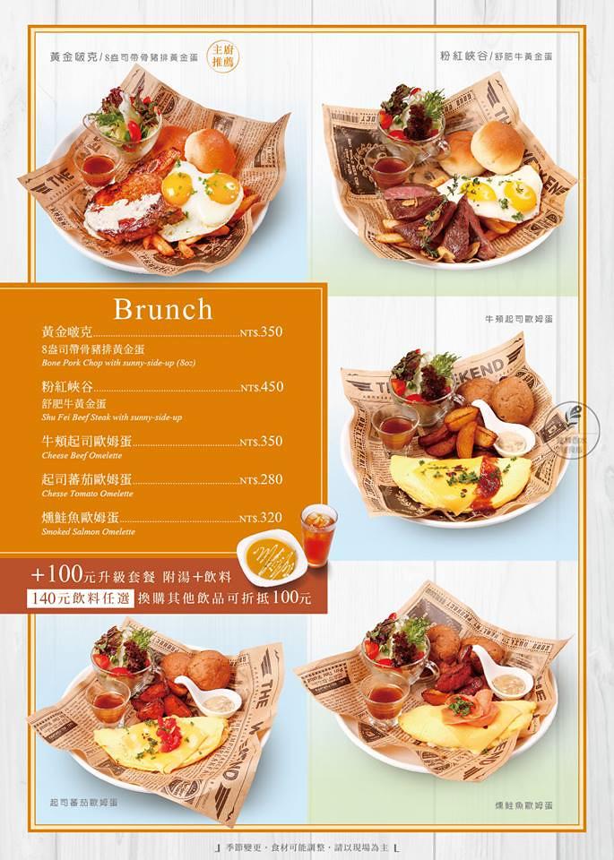 2019板橋大遠百跳舞香水菜單menu訂位價格價錢 (1)