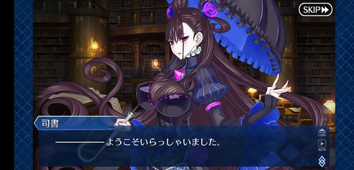 Screenshot_2019-02-06-18-02-23-233_com.aniplex.fategrandorder