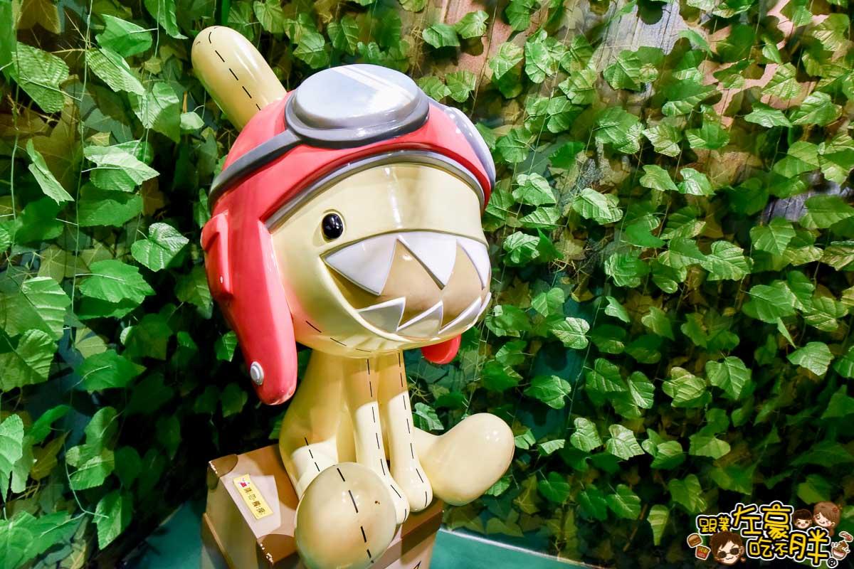夢時代來偶的童話樂園-愛麗絲夢遊仙境-70