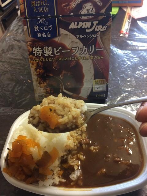 Alpin Joro Curry