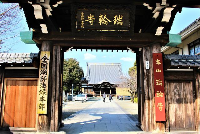zuirinji-gosyuin024