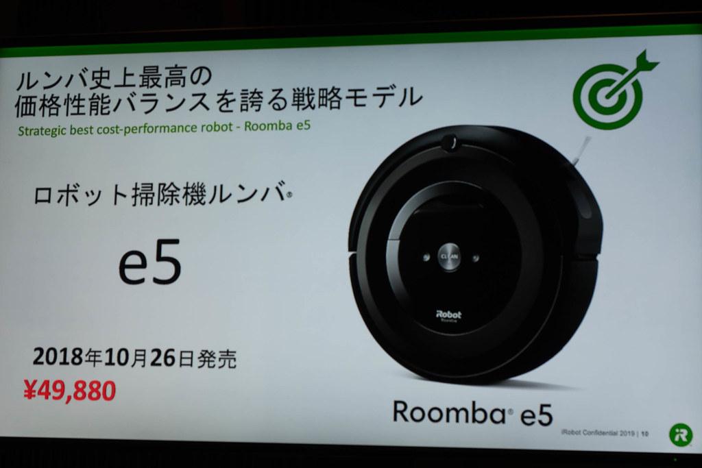 Roomba-8