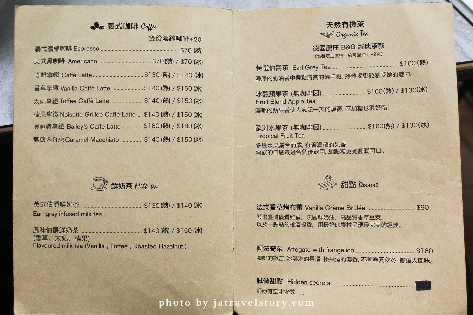 ConfitRémi 黑米Café‧Bistro 海鮮控必吃濃郁墨魚燉飯、粉紅海鮮燉飯,鮮味十足、用料實在!【捷運萬隆】 @J&A的旅行