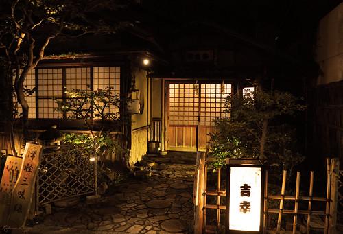 On the backstreets of Asakusa