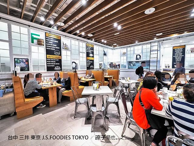 台中 三井 東京 J.S.FOODIES TOKYO 16