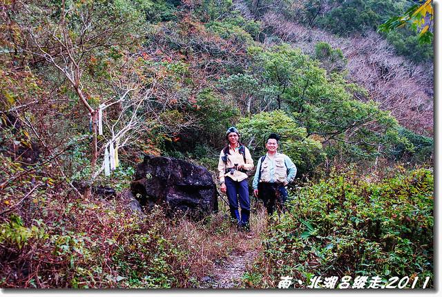 大石頭登山口