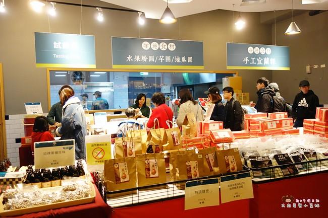 奇麗灣珍奶文化館 宜蘭親子景點 觀光工廠 燈泡珍珠奶茶 DIY 綠建築 (4)
