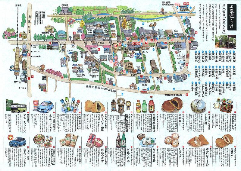 asojinjya-monzencyou-map2