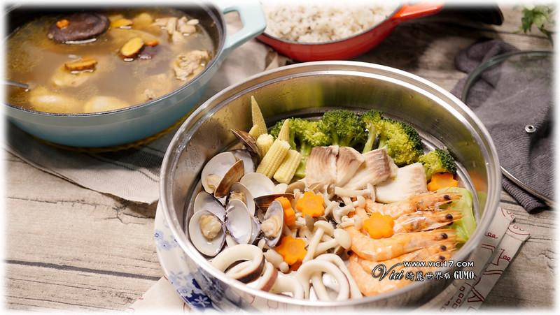 薑黃雞湯蒸海鮮097
