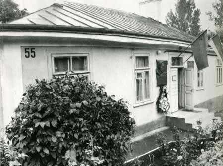 Мемориальный музей-квартира Н.Кузнецова в Ровно. В этом доме жила помощница Кузнецова - разведчица Валентина Довгер