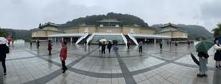 台湾旅行 故宮博物院