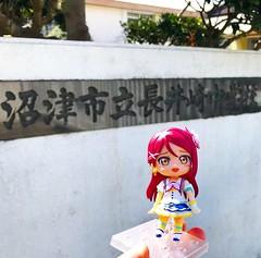 Uranohoshi Girls' Academy 浦の星女学院