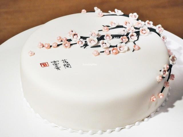 Cherry Blossom Sugee Cake