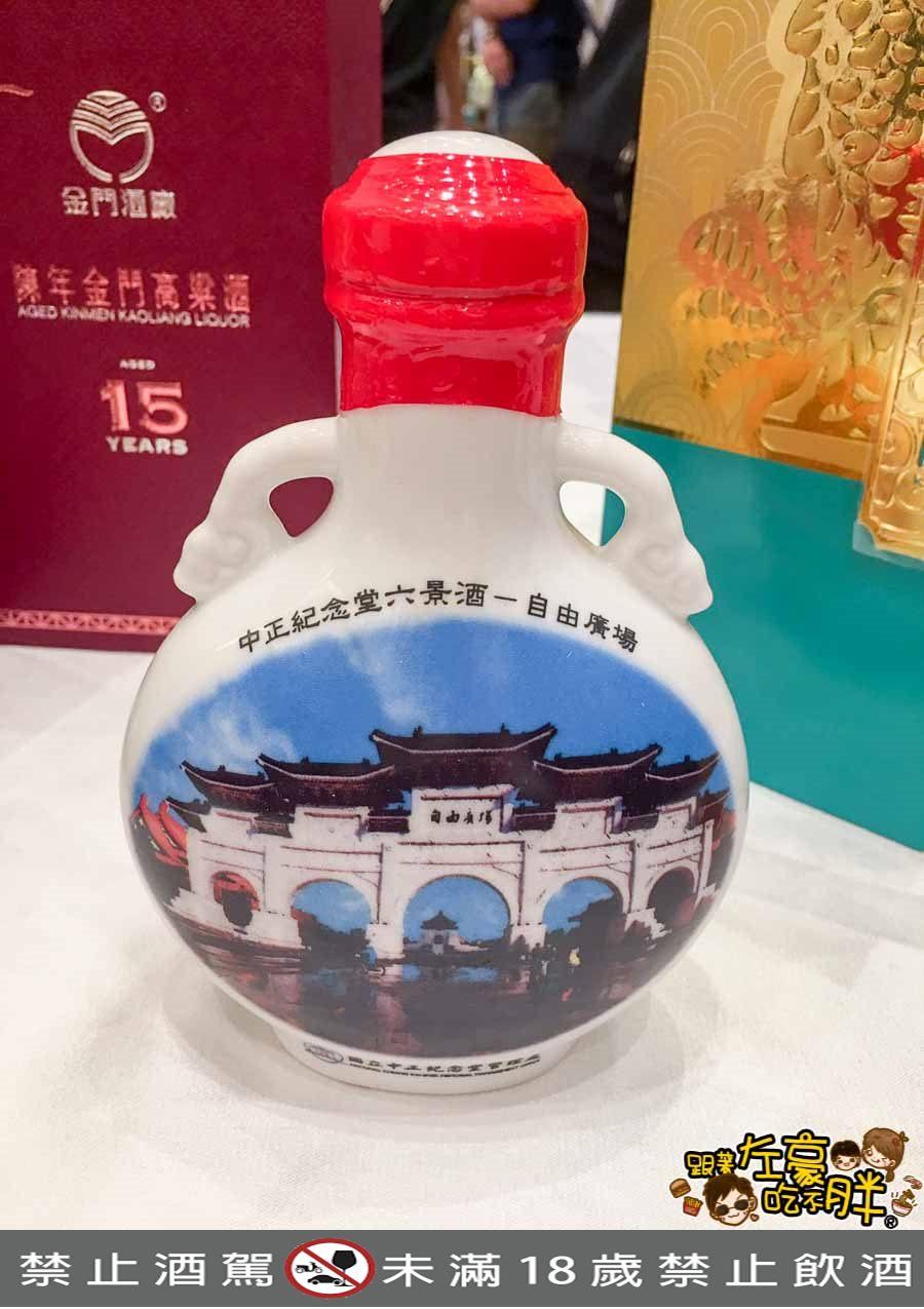 金門酒廠 陳年高粱酒-5