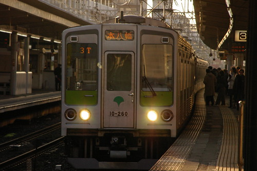 Toei 10-000 series(7th ver) in Sasazuka.Sta, Shibuya, Tokyo, Japan /Dec 29, 2008