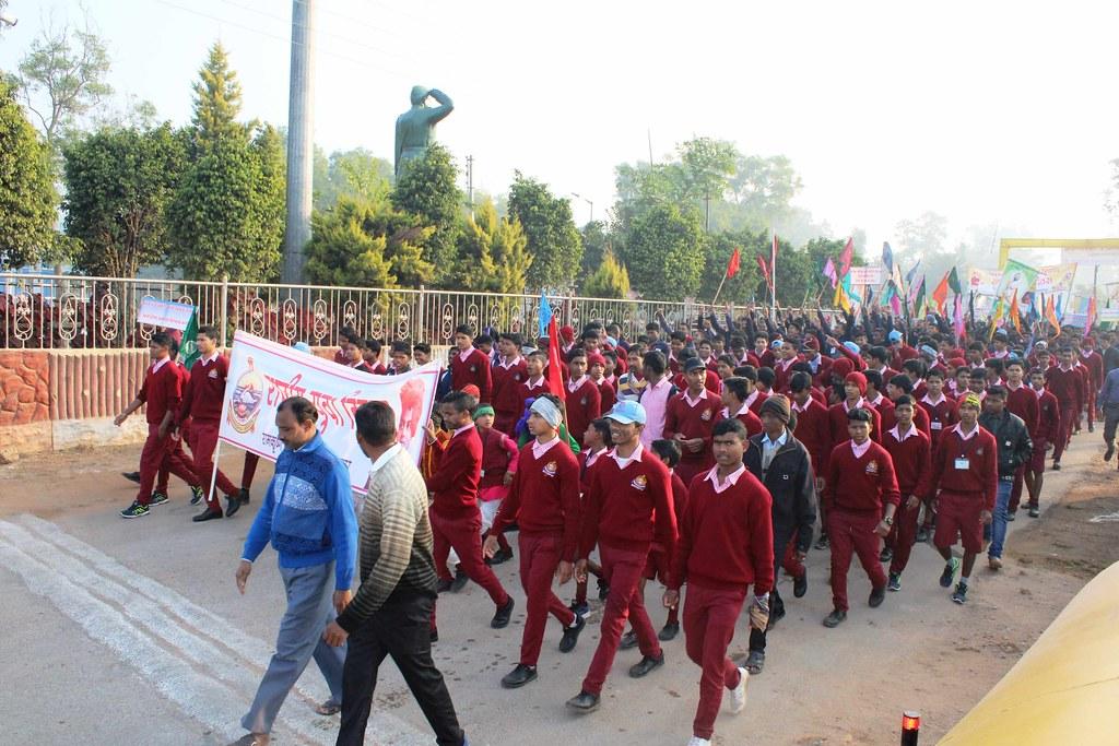 National Youth Day 2019, Narainpur (Chhattisgarh)